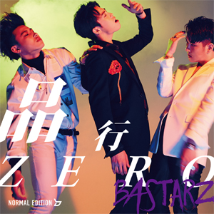 BASTARZ (from Block B)「品行ZERO (Japanese Version)」